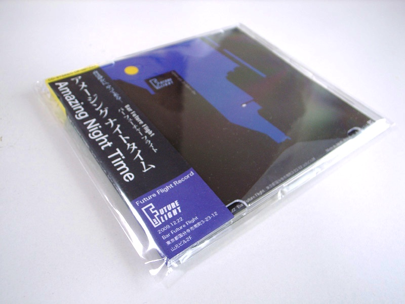 クリスマス記念CD09 for Bar Future Flight