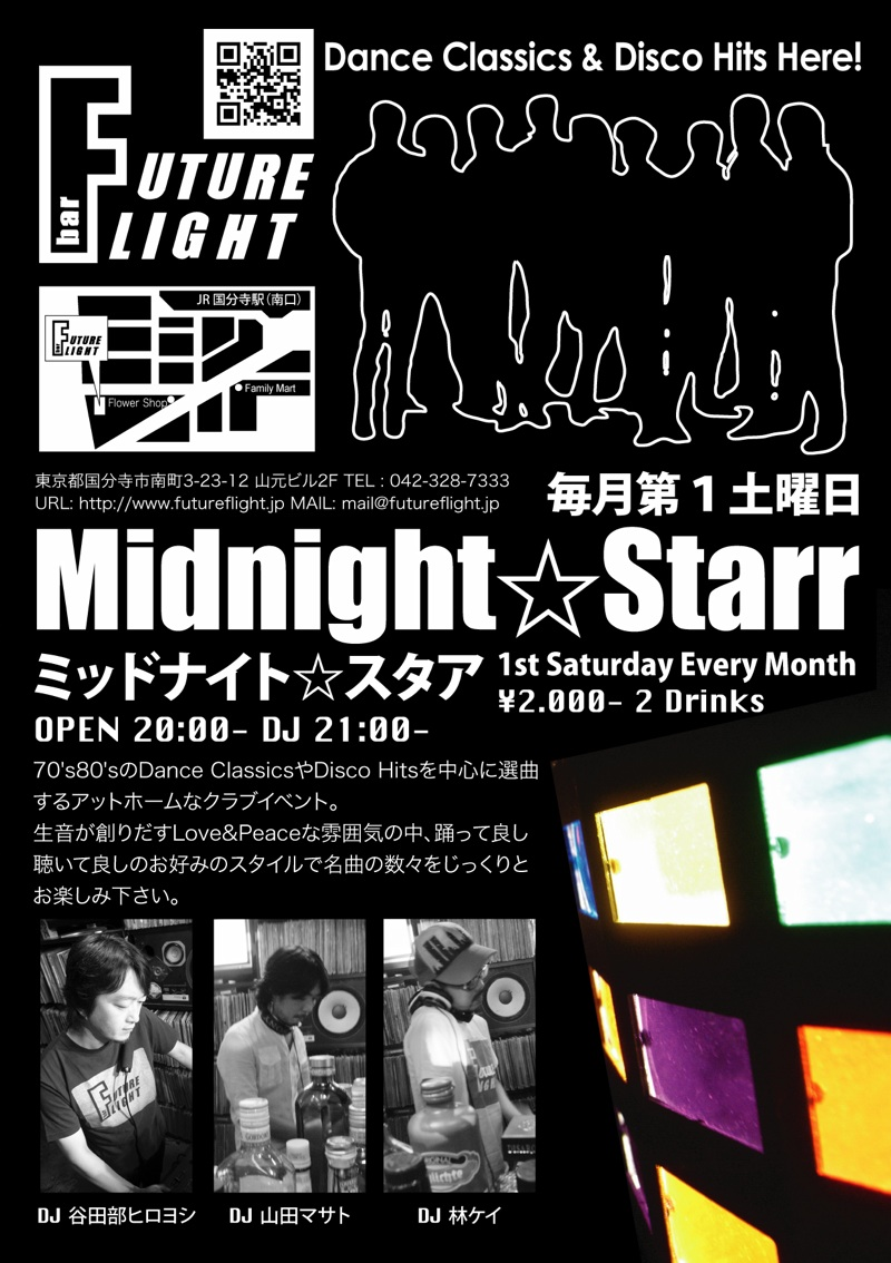 Midnight Starr